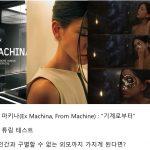 [AI TIMES] 'AI' – 인공지능의 과거와 미래 H-I   V1.1 – SSM – AI 영화, 드라마들
