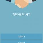 20180416 [AI TIMES] 'AI' – 인공지능-법관련 앱개발-I-VL1.03-SSM