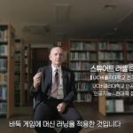 과학 다큐 비욘드 – 인공지능 1부~4부